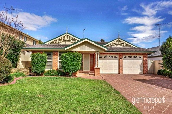 Picture of 48 Waterford Way, GLENMORE PARK NSW 2745