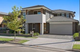 Picture of 186 Elara Boulevard, Marsden Park NSW 2765