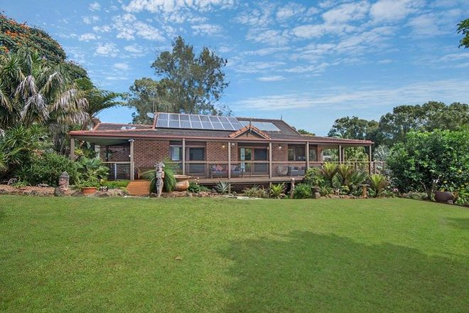 Picture of 37 Dudley Drive, GOONELLABAH NSW 2480