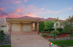 Picture of 28 Flamingo Drive, Cameron Park NSW 2285