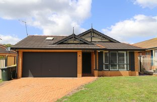 Picture of 37 Larapinta Crescent, St Helens Park NSW 2560