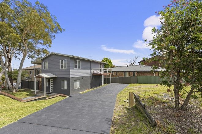 Picture of 24 Lauren Avenue, LAKE MUNMORAH NSW 2259