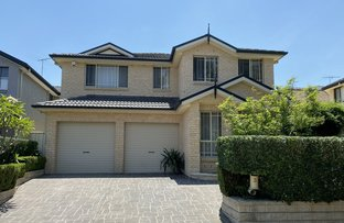 Picture of 3 Watling Avenue, West Hoxton NSW 2171