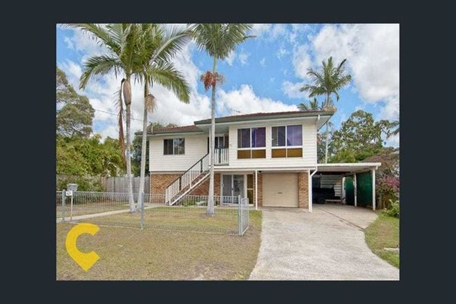 Picture of 63 Adelaide Street, BEENLEIGH QLD 4207