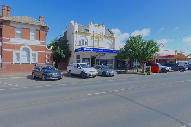 Picture of 251 Parker Street, COOTAMUNDRA NSW 2590