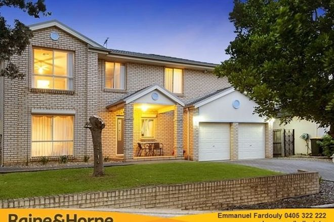 Picture of 29 Milparinka Avenue, GLENWOOD NSW 2768