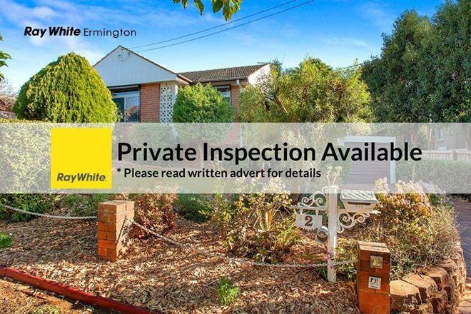 Picture of 2 Ashcroft Street, ERMINGTON NSW 2115