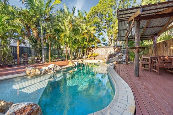 Picture of 82 Logan Reserve Rd, WATERFORD WEST QLD 4133