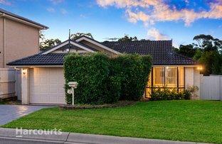 39 Comet Circuit, Beaumont Hills NSW 2155