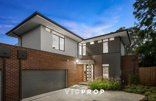Picture of 2/38 Cantala Drive, Doncaster VIC 3108