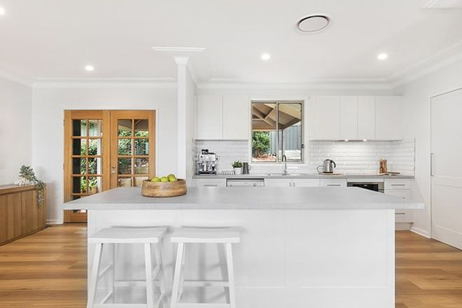 Picture of 23 Ashford Parade, MEREWETHER HEIGHTS NSW 2291