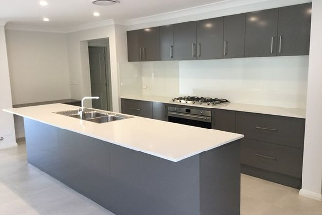 Picture of 87 Sweethaven Road, EDENSOR PARK NSW 2176