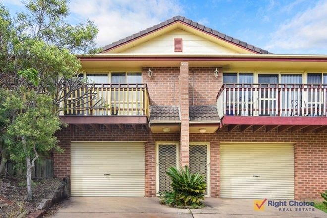 Picture of 1/9 Bettong Street, BLACKBUTT NSW 2529