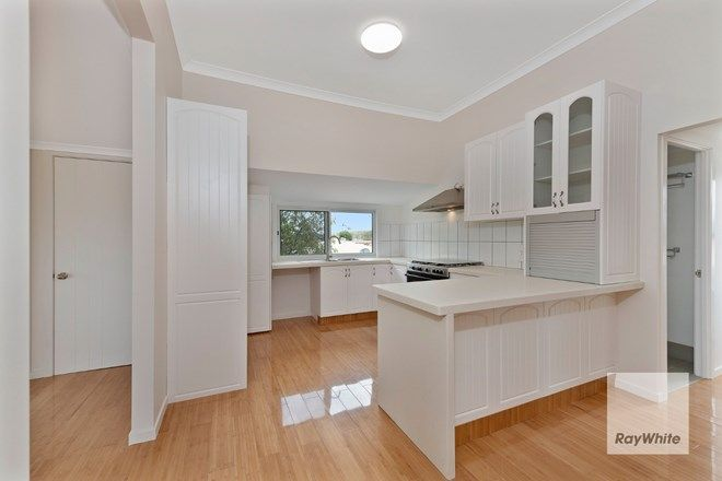 Picture of 45 Heaps Street, AVENELL HEIGHTS QLD 4670