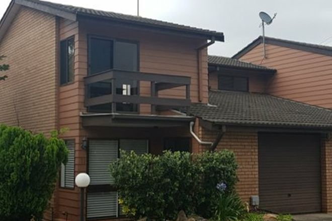 Picture of 11/32A Olive Street, CONDELL PARK NSW 2200