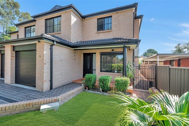 Picture of 9 Berith Road, GREYSTANES NSW 2145