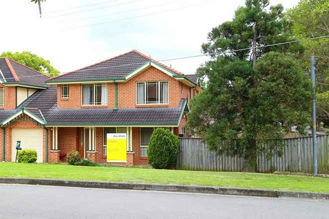 Picture of 21A Kent St, EPPING NSW 2121