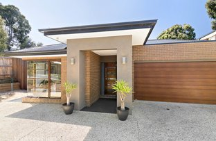 16 Ellamatta Rise, Ringwood North VIC 3134