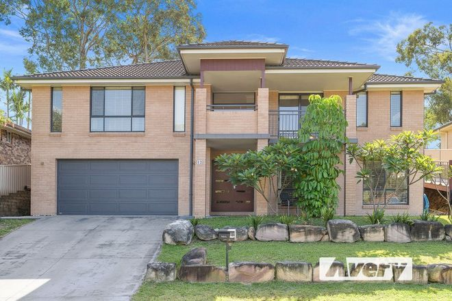 Picture of 12 Leeward Close, WOODRISING NSW 2284