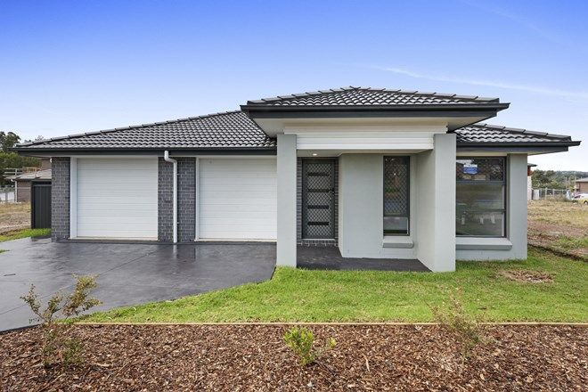 Picture of 75 Foxall Road, KELLYVILLE NSW 2155