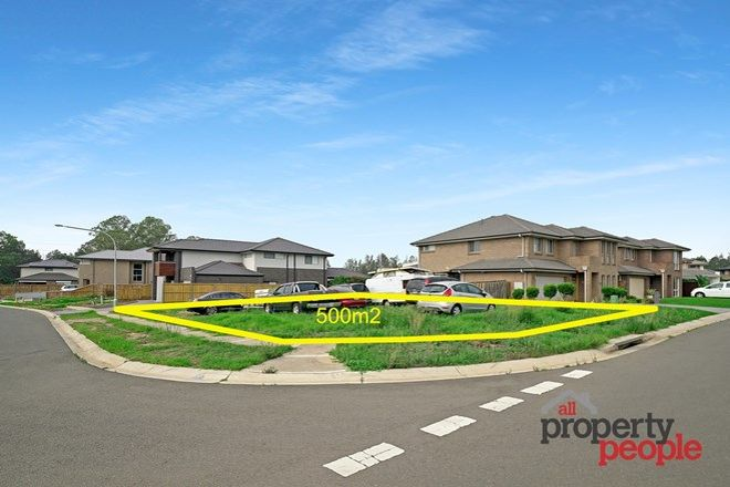 Picture of 17 Greystanes Way, CARNES HILL NSW 2171