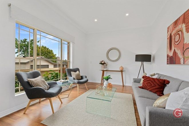 Picture of 15 Elliott Lane, WILLOUGHBY NSW 2068