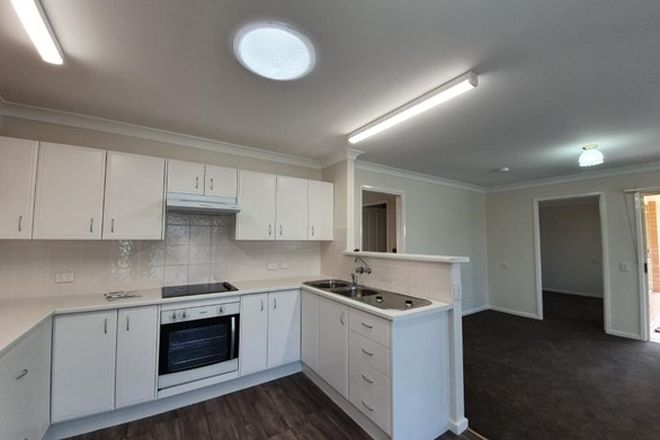 Picture of 7 Turtle Street, DENMAN NSW 2328
