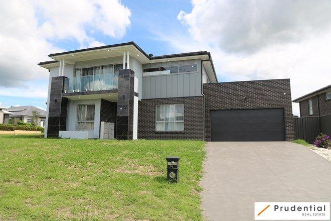Picture of 58 Cogrington Drive, HARRINGTON PARK NSW 2567