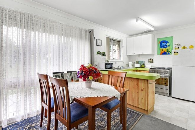 Picture of 54 Fenton Crescent, MINTO NSW 2566