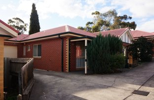 Picture of 6/49 Brook Street, Sunbury VIC 3429