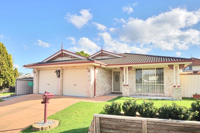 Picture of 12 Yunga Road, GLENMORE PARK NSW 2745
