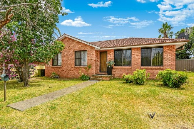 Picture of 15 Hamilton Court, TAMWORTH NSW 2340