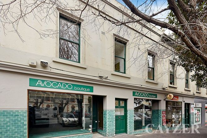 Picture of 196a Bank Street, SOUTH MELBOURNE VIC 3205