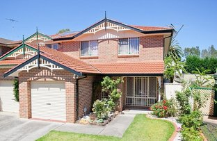 Picture of 20A Vermont Court, Seven Hills NSW 2147