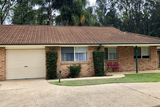 Picture of 8/3 Teal Close, GREEN POINT NSW 2251