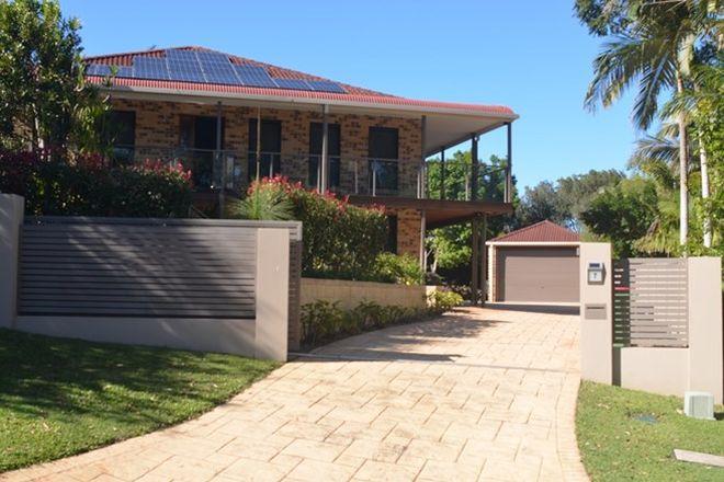 Picture of 1/7 Luisa Court, BENOWA QLD 4217