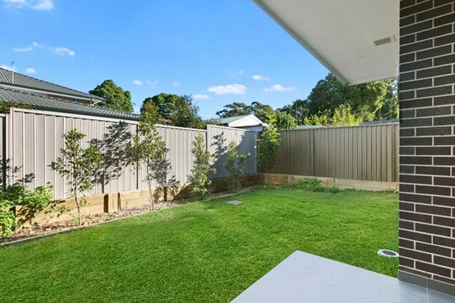 Picture of 5/12-16 Durbar Avenue, KIRRAWEE NSW 2232