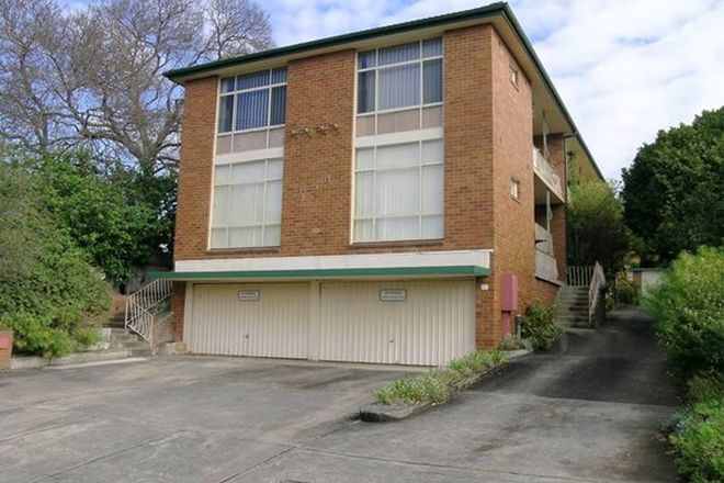 Picture of 1/43 Oxley Avenue, JANNALI NSW 2226