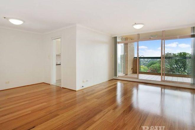 Picture of 102/79 Grafton Street, BONDI JUNCTION NSW 2022