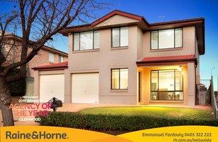 17 Wheedon Street, Glenwood NSW 2768