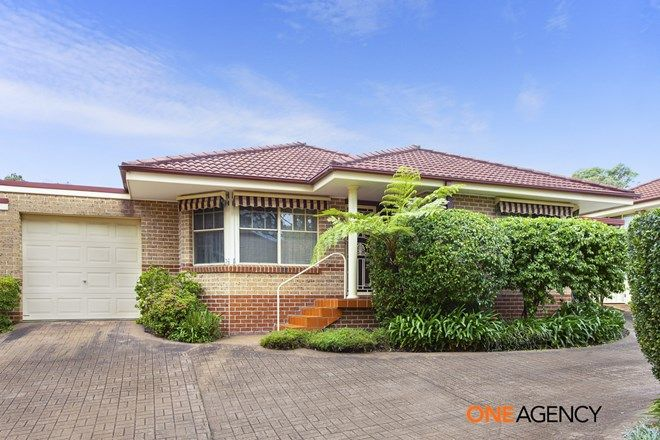 Picture of 3/39-41 Rosebery Street, HEATHCOTE NSW 2233