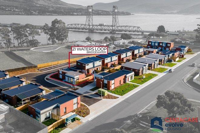 Picture of 21 Waters Loop, BRIDGEWATER TAS 7030