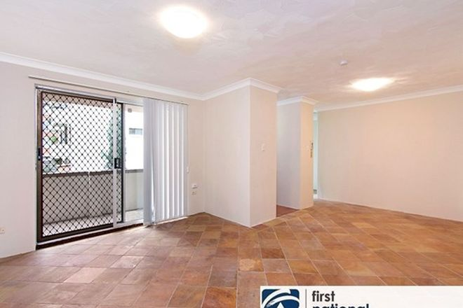 Picture of 15/54-55 Park Avenue, KINGSWOOD NSW 2747