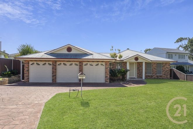 Picture of 43 Tumbarumba Crescent, HECKENBERG NSW 2168