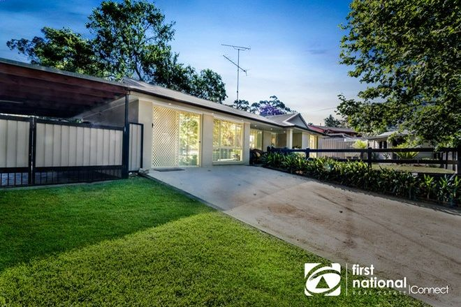 Picture of 35 Sirius Cres, EBENEZER NSW 2756