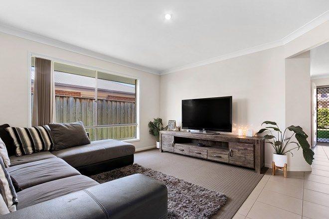Picture of 18 Yellena Road, FLETCHER NSW 2287