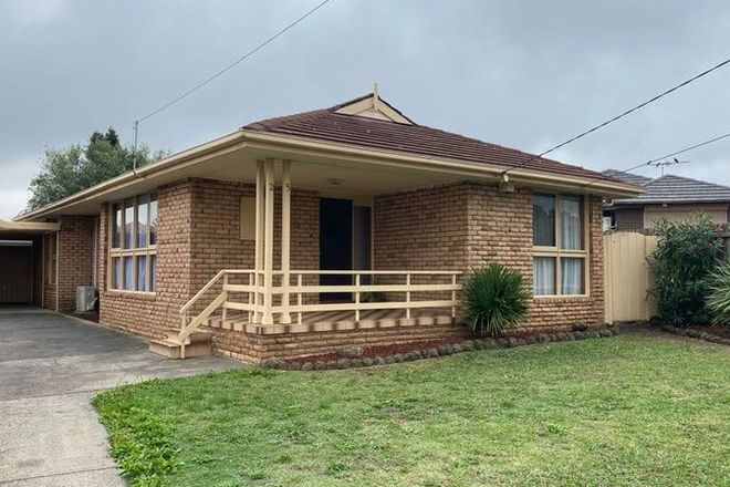 Picture of 25 Cambridge Way, CAMPBELLFIELD VIC 3061