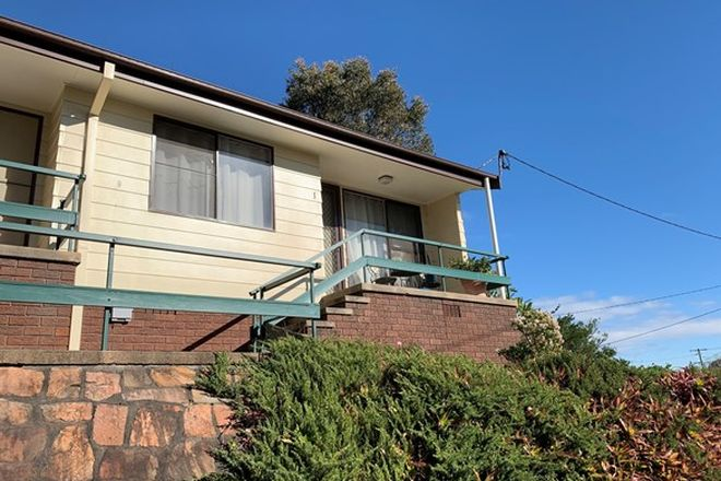 Picture of 1/9 Morpeth Road, EAST MAITLAND NSW 2323