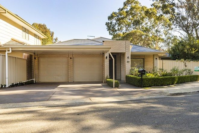 Picture of 58 Leabrook Drive, ROSTREVOR SA 5073