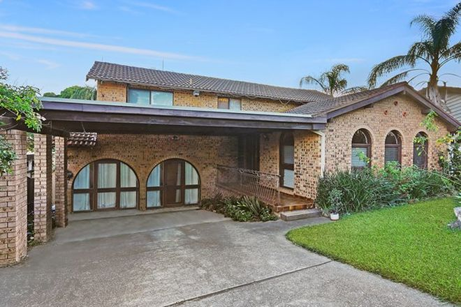 Picture of 7 James Cook Drive, KINGS LANGLEY NSW 2147